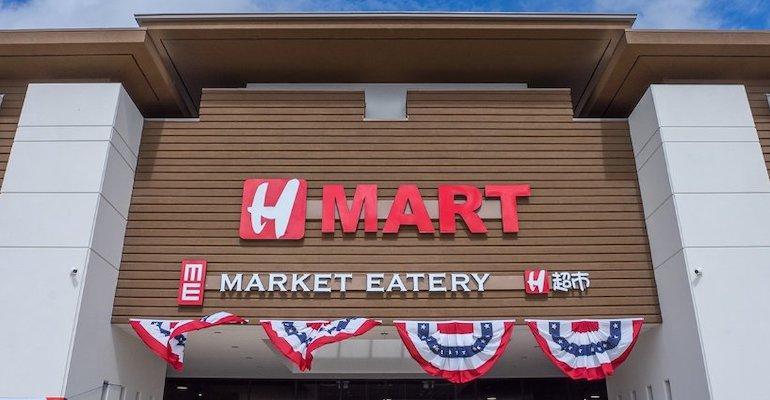 H_Mart_store_banner-closeup.jpg