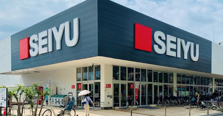 Seiyu_Supermarket-Walmart_Japan.png