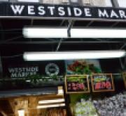 NYC's Westside Market Coming to East Side   Supermarket News
