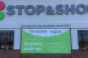 Stop & Shop online grocery pickup promotion