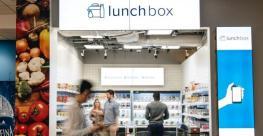 Lunchbox-RBS-Ahold Delhaize USA_exterior.jpg