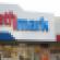 Pathmark_storefront.png