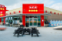 HEB_convenience_store copy.png