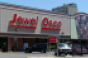 Jewel-Osco_store_Chicago_area.png