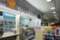 ShopRite pharmacy-Garafalo Markets.png