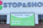 stop-and-shop-online-pickup-promo_0.png