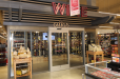 Albertsons_wine_cellar-Safeway_Capitol_Hill.png