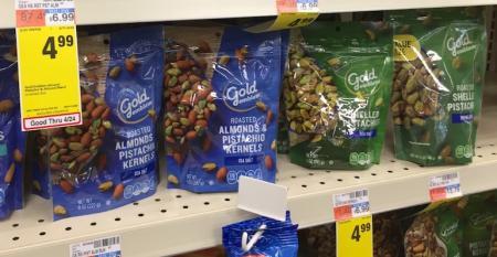 CVS_store_brand-Gold_Emblem-nuts.jpg