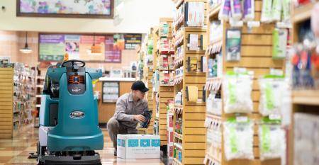 Floor Scrubber image.JPG