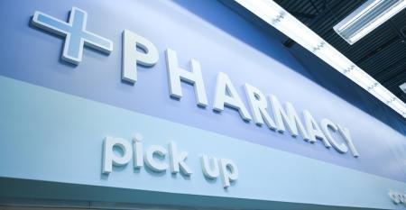 Kroger_pharmacy_banner-instore.jpg
