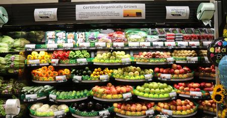 Organic_produce_shelves_ShopRite.png